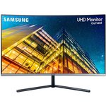 32-Zoll-Curved-Monitor